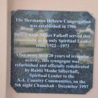 Hermanus Shul Plaque