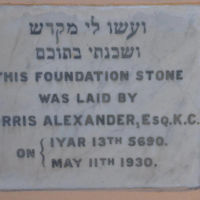 Hermanus Shul Foundation Stone