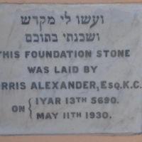 Hermanus Shul Foundation Stone